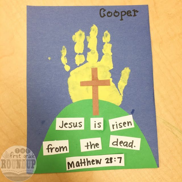 Easter handprint craft for preschool kids in sunday school or children's church.