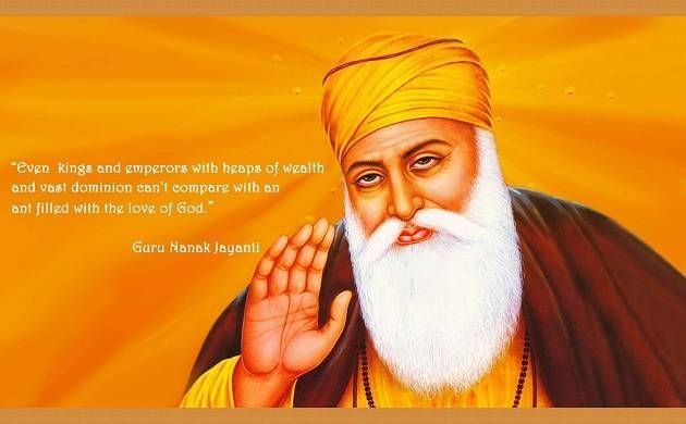 Guru Nanak Jayanti 2017 Know significance how first Sikh Guru's birthday is celebrated across India - News Nation #757Live