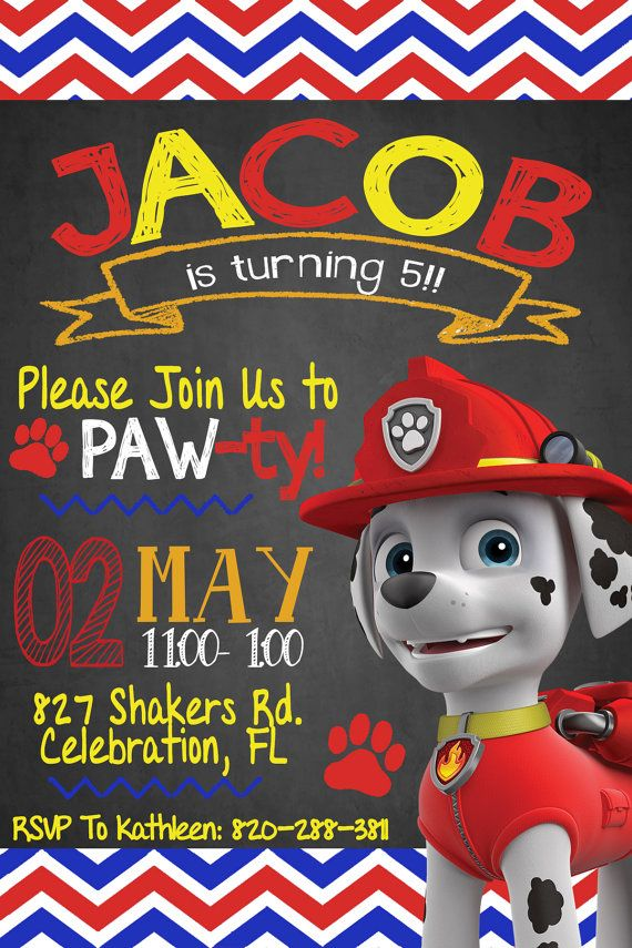 Super cute Marshall / Paw Patrol Invitation - Perfect for a Paw Patrol Party! #ombredesigns #pawpatrol