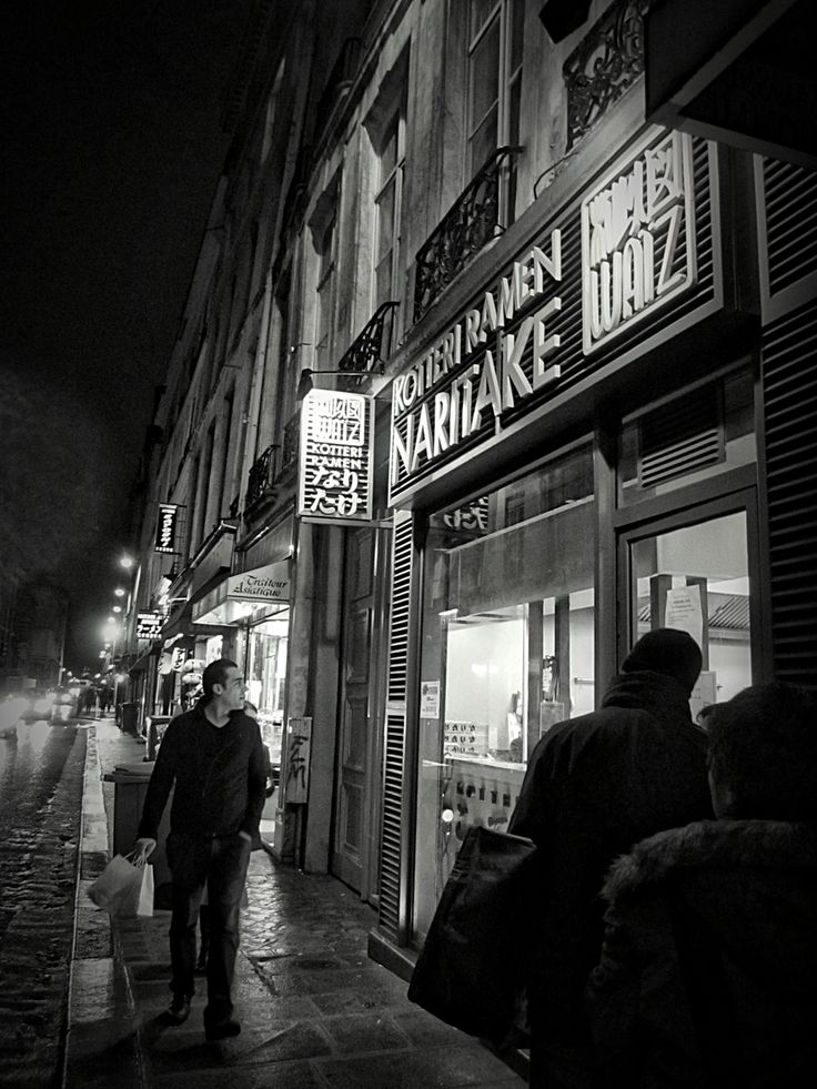 Night Shopper 2013 © Marcelle Cestoni