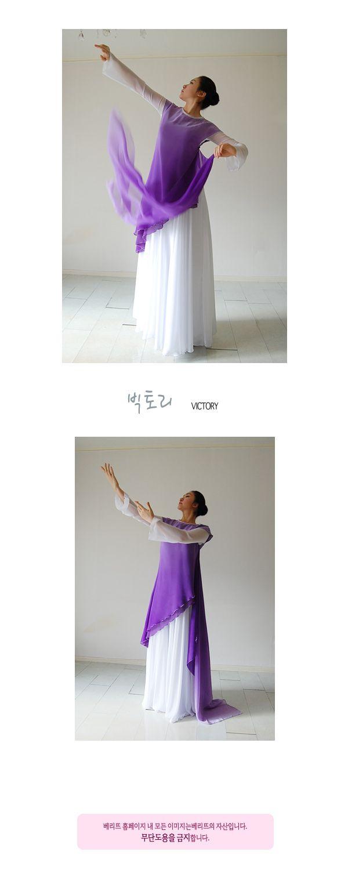 Berit worship dancewear | vestuarios | Pinterest ...