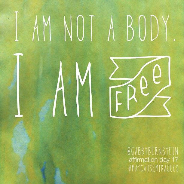day 17 http://gabbyb.tv/may-cause-miracles-earlybird #maycausemiracles #gabriellebernstein #affirmation