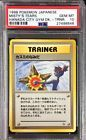 8648 PSA 10 Pokemon Card Japanese Gym Misty's Tears Banned Trainer Gem Mint tear