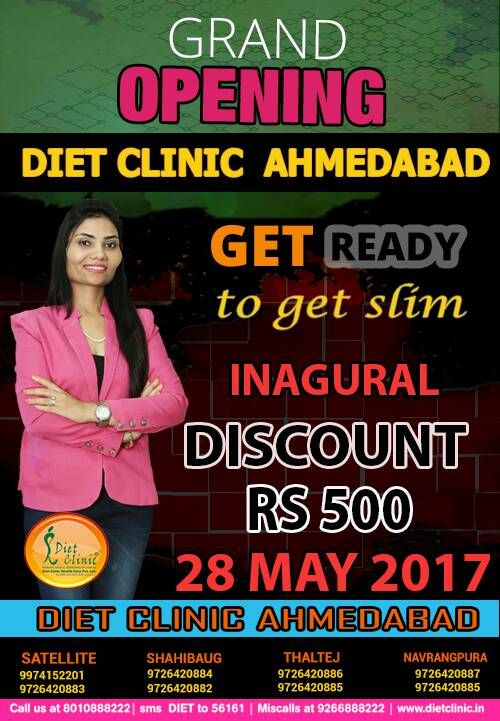Dietician in ahmedabad