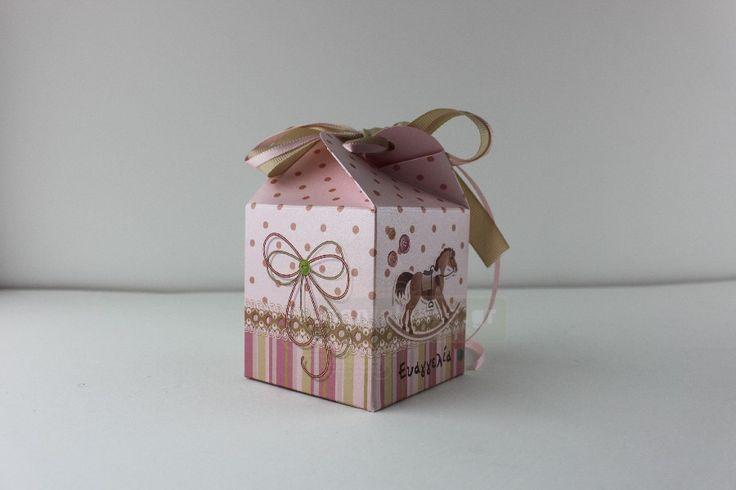 Χειροποίητα κουτιά - Handmade Boxes - tsantakides.gr