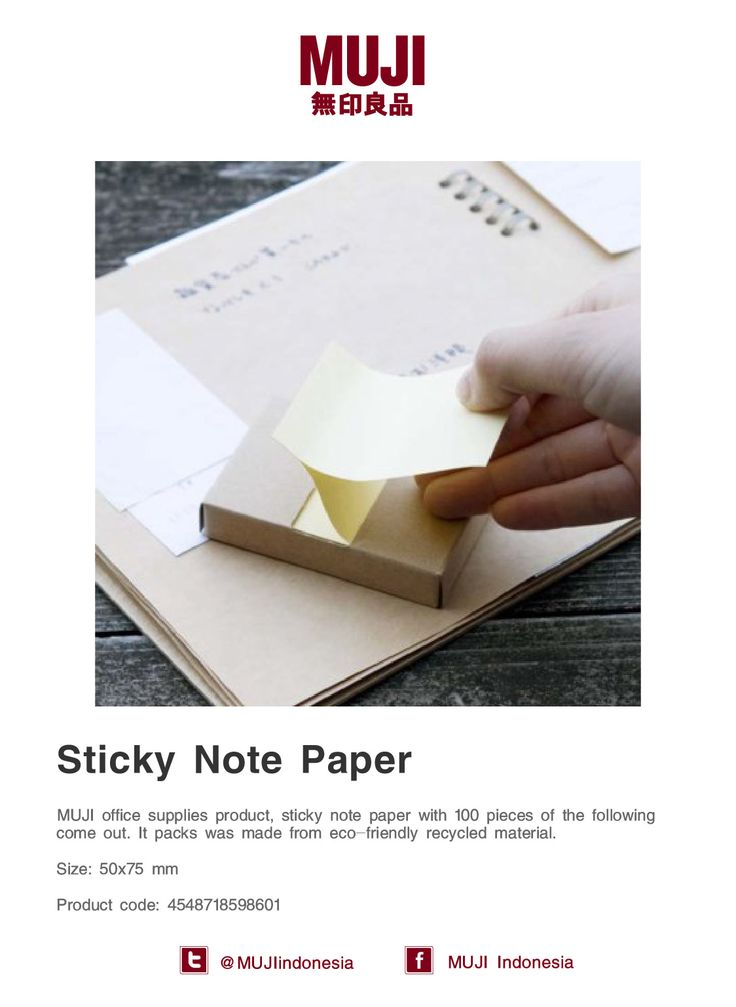 Office supplies product, sticky note with 100 pieces of the following come out. It packs made from recycled material.