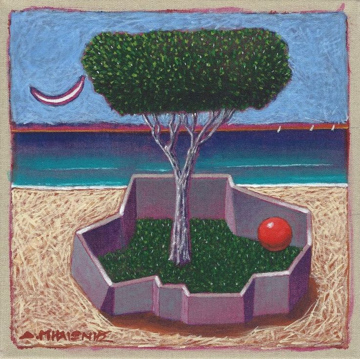 Dimitris C. Milionis - Tree  Red Ball Original Acrylic Painting Signed Greek #Modernism