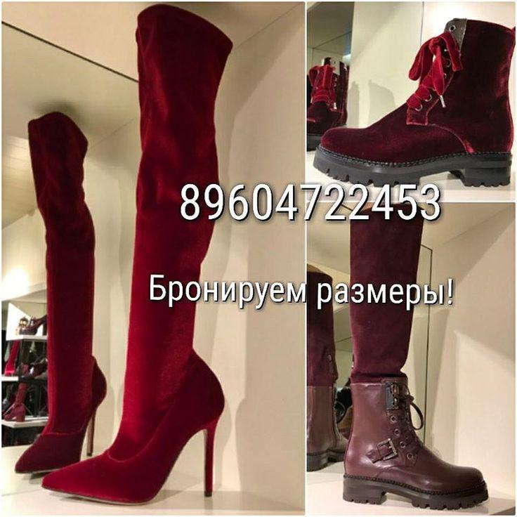 #нандомуци #обувь #итальянскаяобувь #заказ #стиль #мода #сапоги #ботфорты #тренд #бренд #доставка #краснодар #модная #стильная #москва #питер #ростов