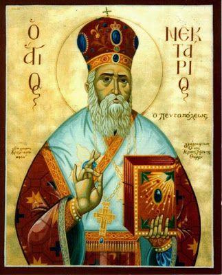 Πνευματικοί Λόγοι: Προσευχητάρι του Αγίου Νεκταρίου