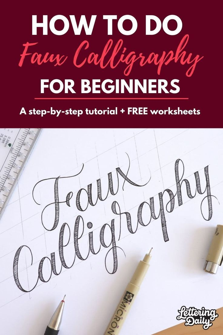 4 Free Printable Calligraphy Practice Sheets Pdf Download Calligraphy Practice Sheets Free Calligraphy Worksheet Alphabet Practice Sheets