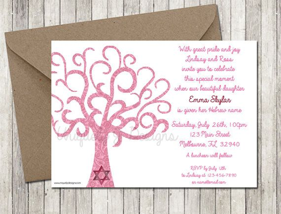 17 best Jewish Baby Naming Invitations images on Pinterest Bat - naming ceremony invitation