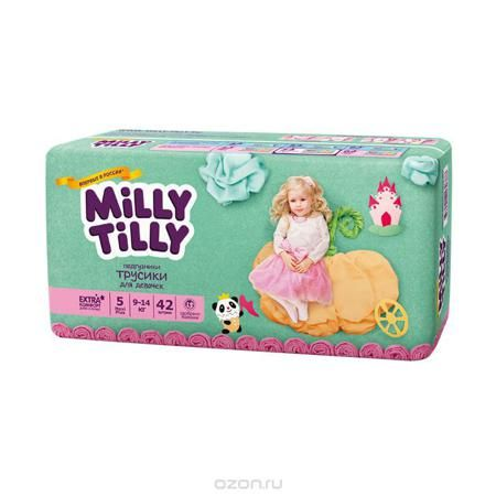 Подгузники-трусики для девочек Milly Tilly 5, 9-14 кг, 42 шт  — 997р.  Отличие трусиков-подгузников для мальчиков и девочек: исходя из анатомических особенностей усилены разные зоны впитываемости, использован разный эмоциональный дизайн. Мягкий дышащий материал позволяет свободно циркулировать воздуху внутри подгузника. Комфорт в движении - супермягкий широкий поясок из многочисленных эластичных резиночек надежно фиксирует трусики и при этом не стесняют движений малыша. Комфортная защита…