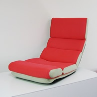 Rakuten: Relax Chair- Shopping Japanese products from Japan