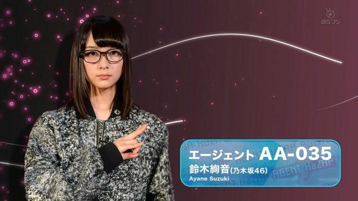 メガネをかけた鈴木絢音さん