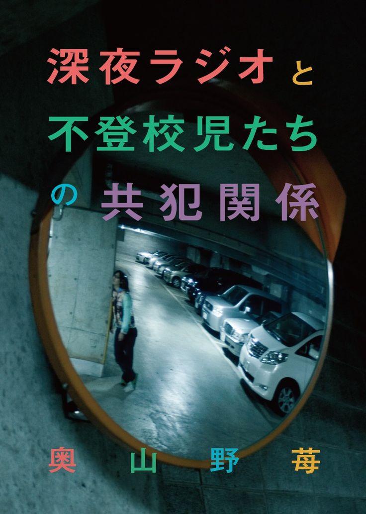 noichigo_source : Photo