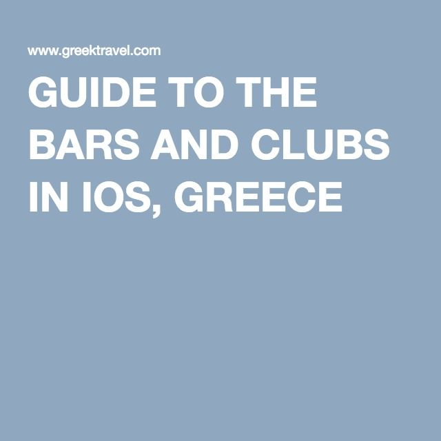 GUIDE TO THE BARS AND CLUBS IN IOS, GREECE
