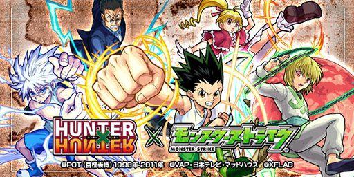 「モンスト」×アニメ「HUNTER×HUNTER」コラボは11月17日にスタート。キャンペーン情報や,スピードワゴンらを起用したテレビCM情報も公開に - 4Gamer.net