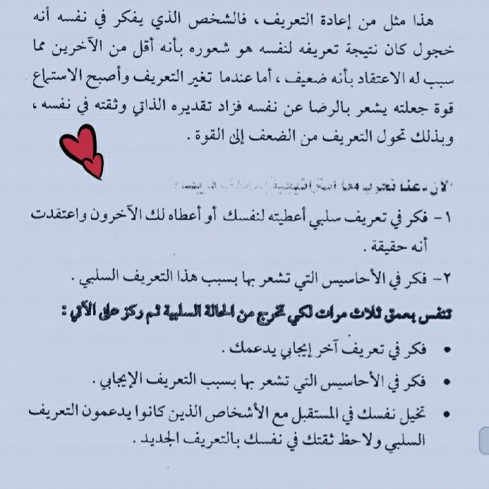 Pin By فتاة الشمس On رمزيات Math Arabic Calligraphy Calligraphy