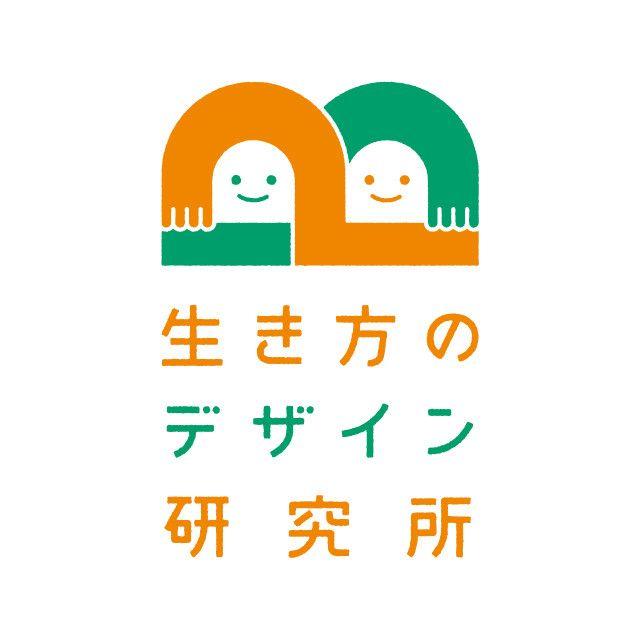 生き方のデザイン研究所 ロゴ - oeuflab | JAYPEG
