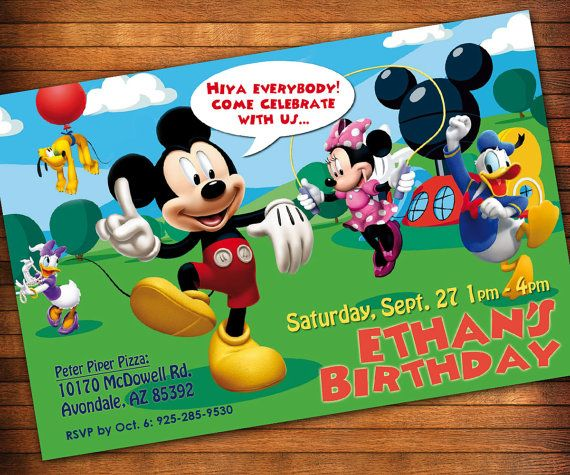 17 Best images about Childrens Birthday Invitations – Childrens Birthday Party Invitations