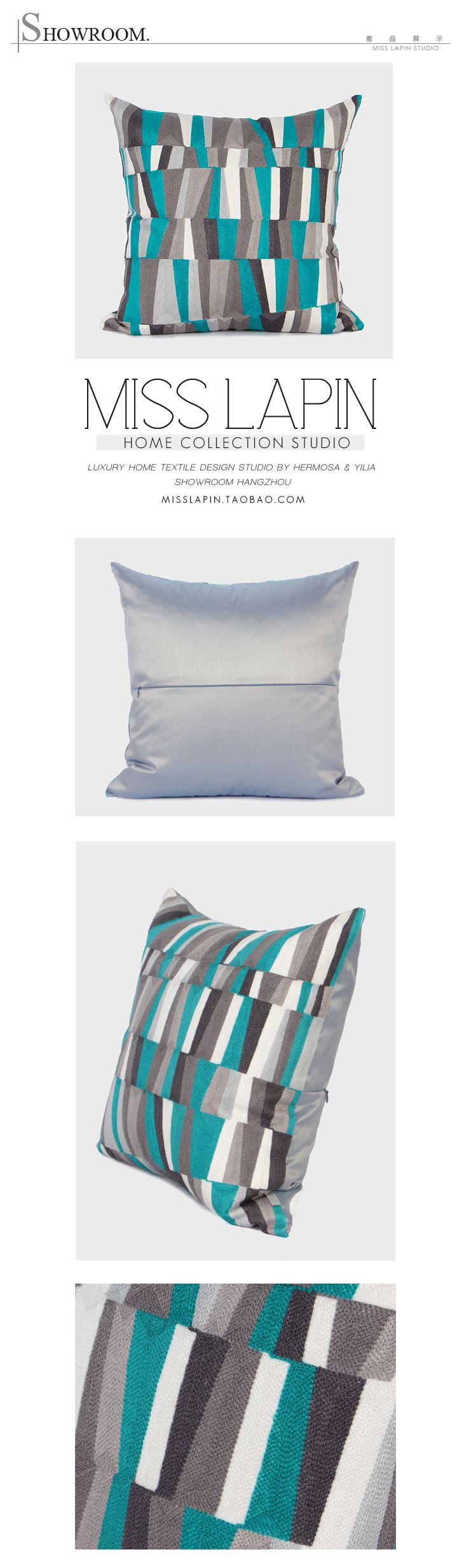 MISS LAPIN澜品家居/北欧极简沙发床头抱枕靠包/湖蓝色几何图形绣花方枕/布艺pillow /cushion /cushion cover-淘宝网