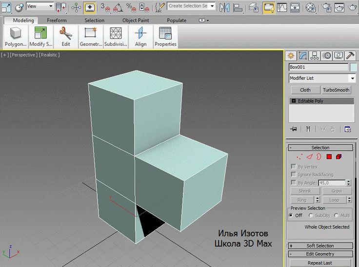 Swift Loop - удобная функция для уточнения геометрии объекта перед наложением сглаживания.