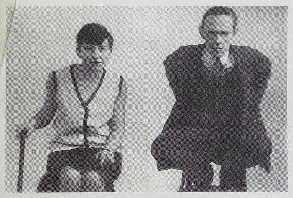 Image result for совиетский союз ОБЭРИУ хармс