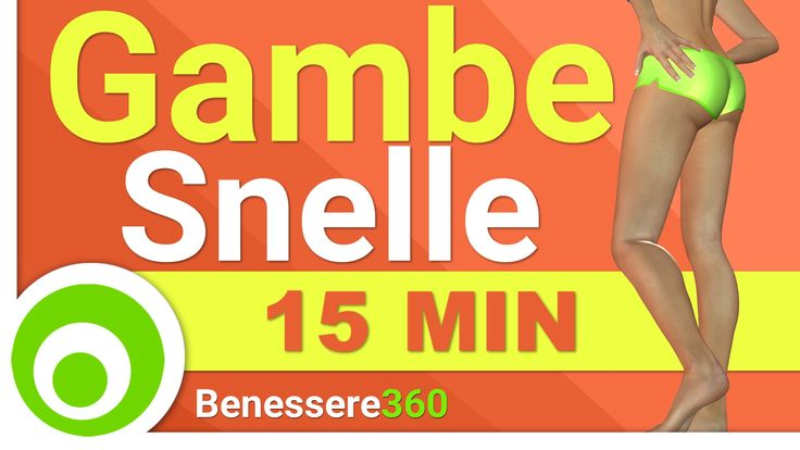 Gambe Snelle in 15 Minuti. Esercizi in Piedi per Dimagrire le Gambe