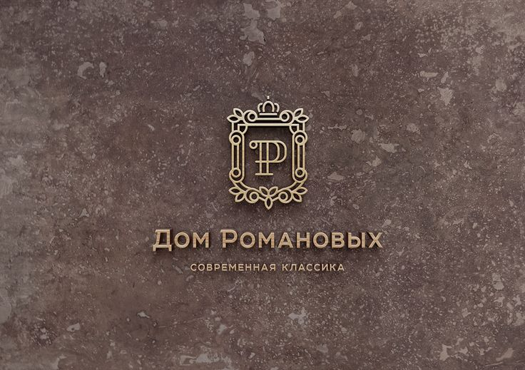 Дом Романовых on Behance