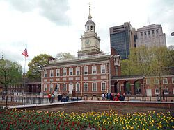 Independence Hall... Philadelphia  Birthplace of the Constitution