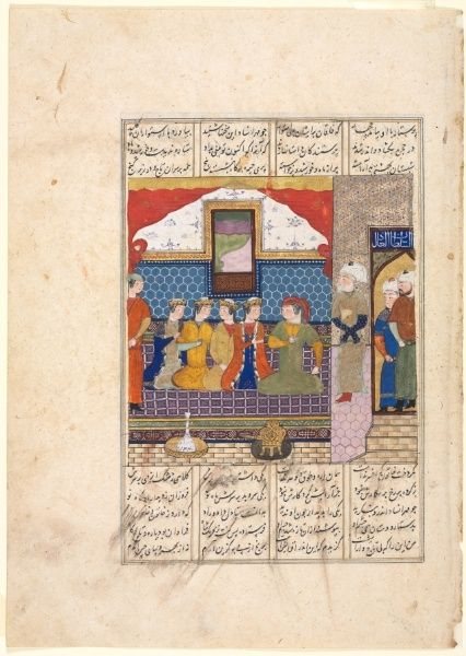 "Persian. ""Nushirwan Sends Mihran Sitad to Fetch the Daughter of the King of China"" in the manuscript of Shahnama of Firdawsi Illustration and Text (Persian Verses) (Recto) 1482 (Pinned directly from the Cleveland Museum of Art)"