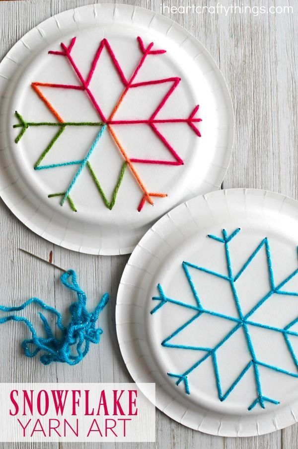 This paper plate snowflake yarn art is a perfect activity for the winter months and is great for beginning sewing and fine motor skills. Fun winter kids craft, sewing craft for kids, paper plate crafts and winter activity for kids.