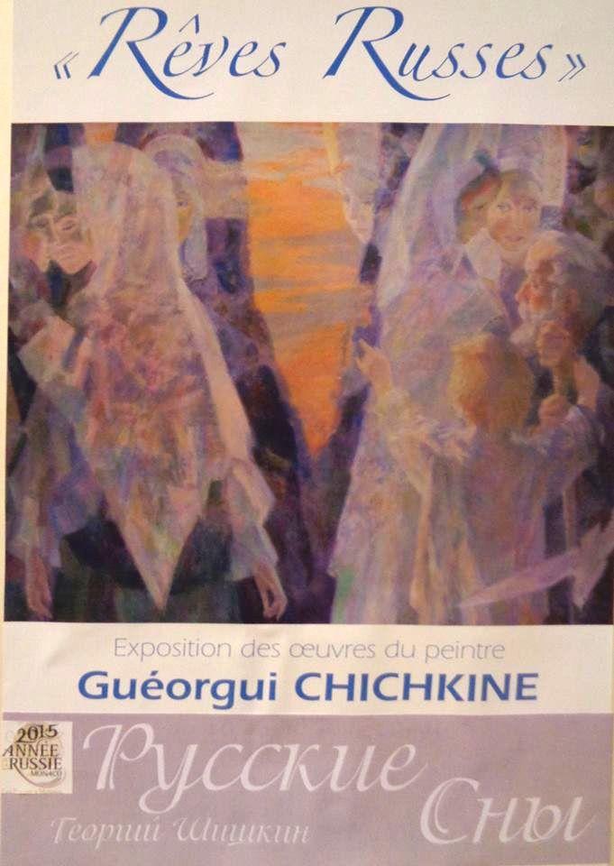 """Guéorgui Chichkine expose """"Rêves Russes"""" à la cathédrale de Monaco"""