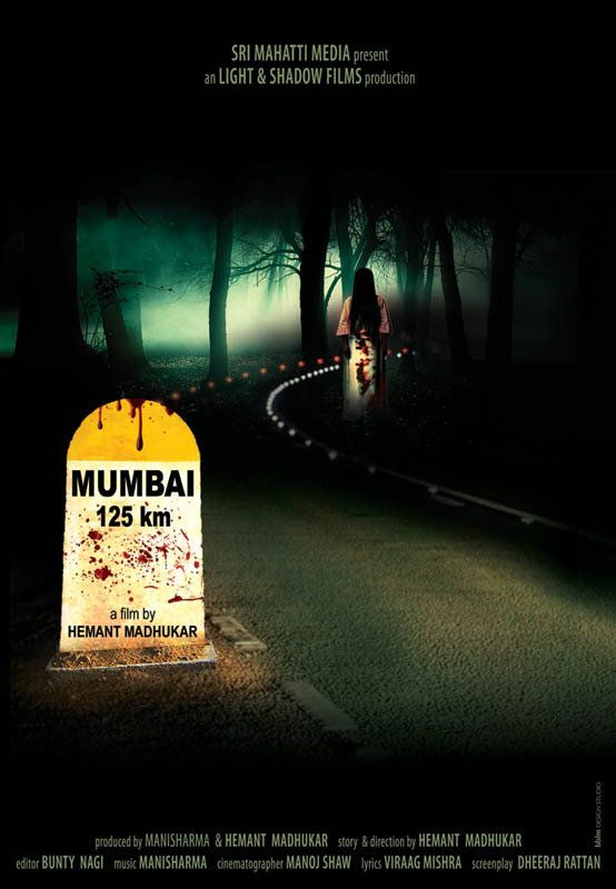 Watch Mumbai 125 KM (2014) Full Movie Online DVDRip/720p/1080p - WRmovies.net