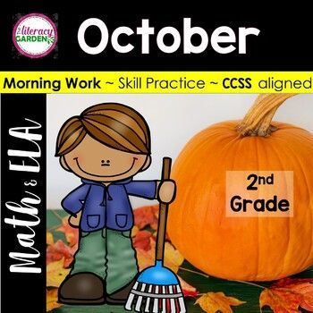 MORNING WORK {Daily Common Core & More} – OCTOBER ~ 2nd Grade