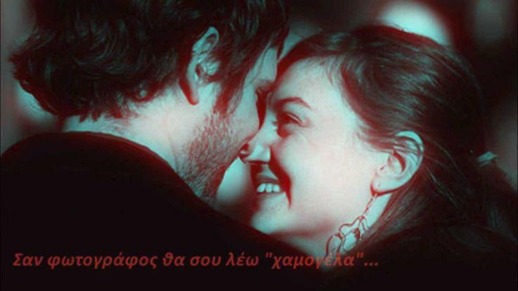 Αλέκα Κανελλίδου - Να μη σε δω ποτέ να κλάψεις