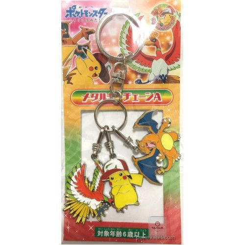 Pokemon Center 2017 Ash Hat Pikachu Ho-oh Charizard Movie Version Metal Charm Keychain