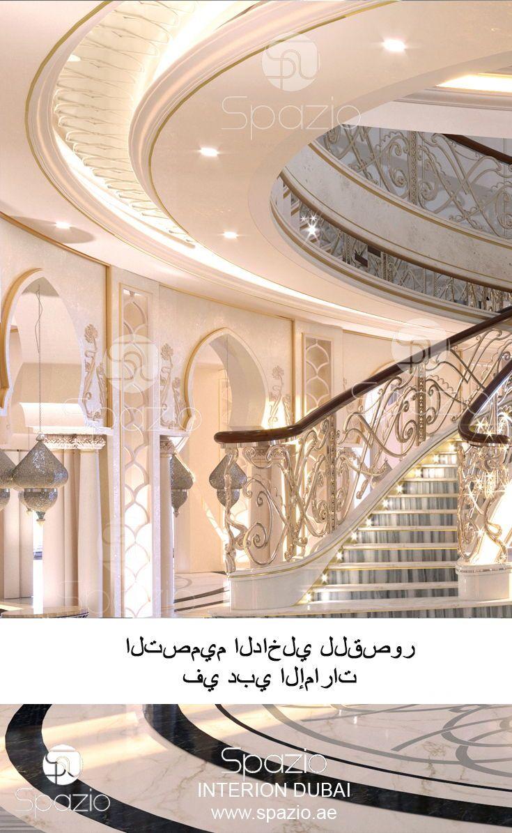 Villa Interior Design In Dubai Luxury House Interior Design Moroccan Style Interior Interior Design Dubai
