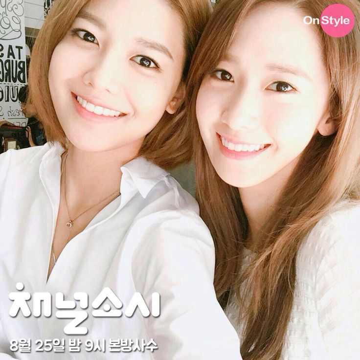 150821 Onstyle 'Channel SNSD' SNSD Yoona Sooyoung