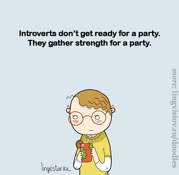 Introverts and parties