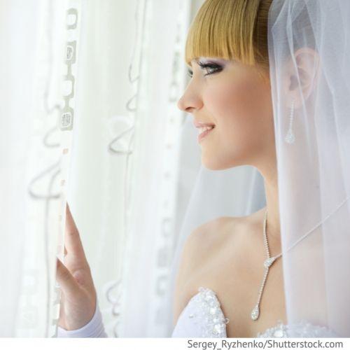 Выкуп невесты – это традиционный русский обряд