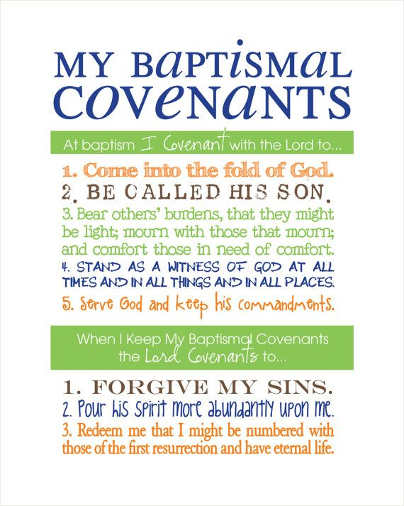 LDS Baptismal Covenants / Promise Printable Boy by WellmanDesigns, $3.00
