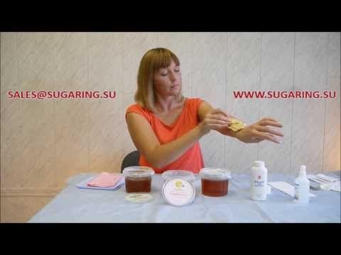 Эпиляция (шугаринг) в домашних условиях - обучающее видео от Елены Маая - YouTube