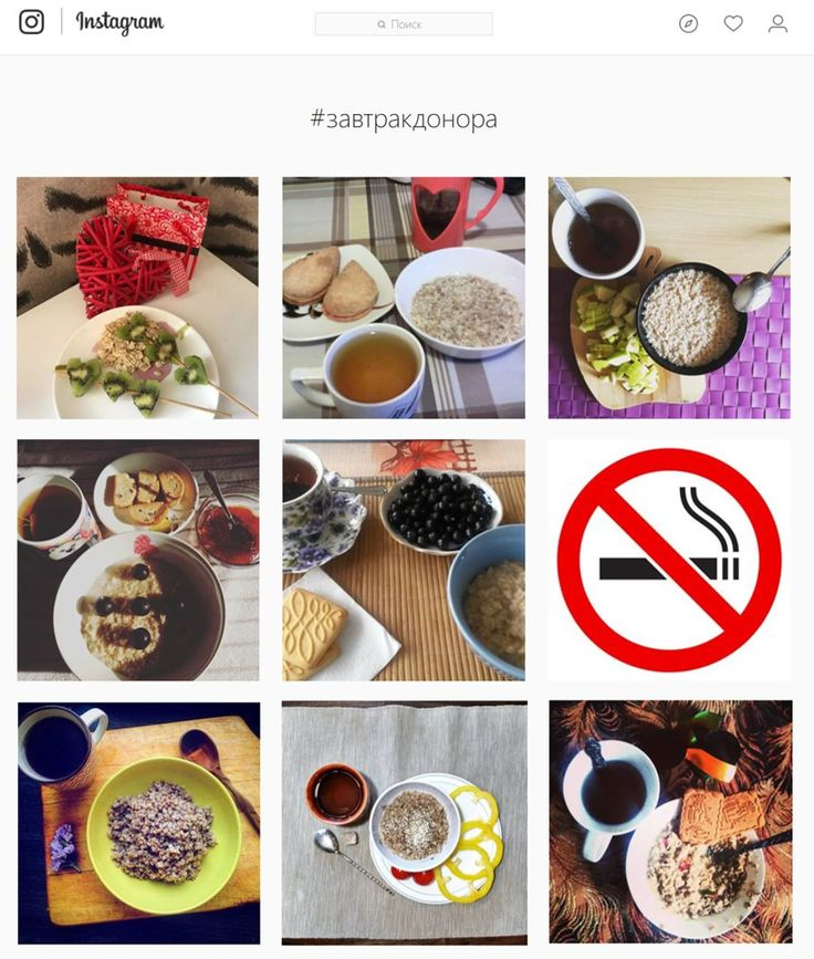 Успеть за 60 секунд. Нет, успеть до 20 ноября. Но и потом никто не опоздает! http://spasibodonor.ru/?p=7655 #завтракдонора #движениежизни #ядонор #спасибодонор
