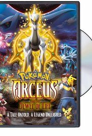 Pokemon Arceus And The Jewel Of Life Download Utorrent. Arceus, creator of the world, comes to pass judgement on humanity for the theft of the Jewel of Life, but Ash Ketchum and his friends are sent back in time to discover and possible reverse the events that led to Arceus' vendetta.