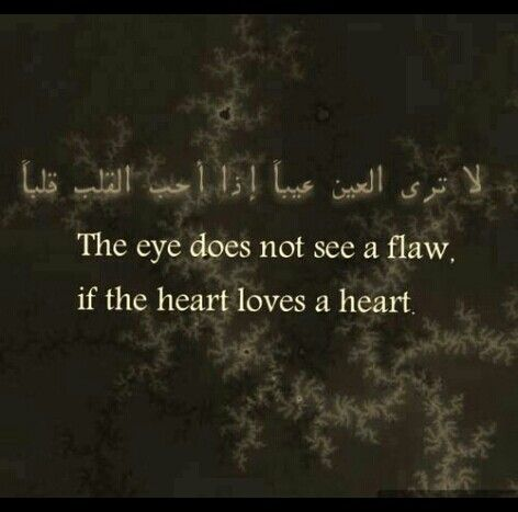 Arabic quote...I think this would make a beautiful tattoo ❤️