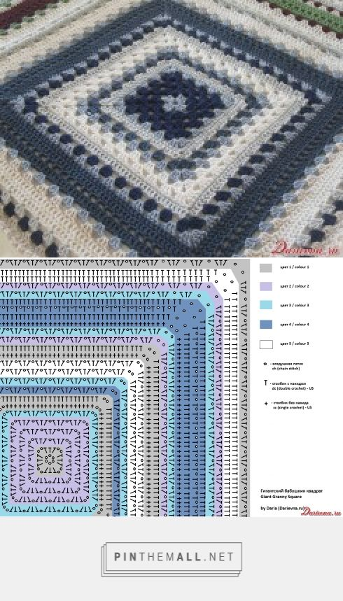 Giant Granny Square Motif - Free Crochet Diagram - (darievna)  ✿⊱╮Teresa Restegui http://www.pinterest.com/teretegui/✿⊱╮