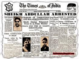 Sheikh Abdullah Arrested