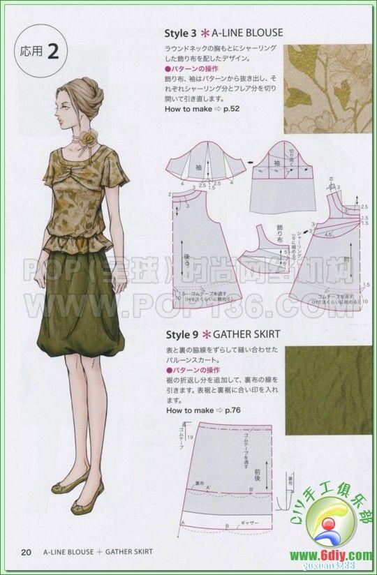 Libros de estilo traje japoneses femeninos contienen gráficos, muchos estilos de la figura, -142813zcgcffvsrfc3mjk8.jpg muy completo