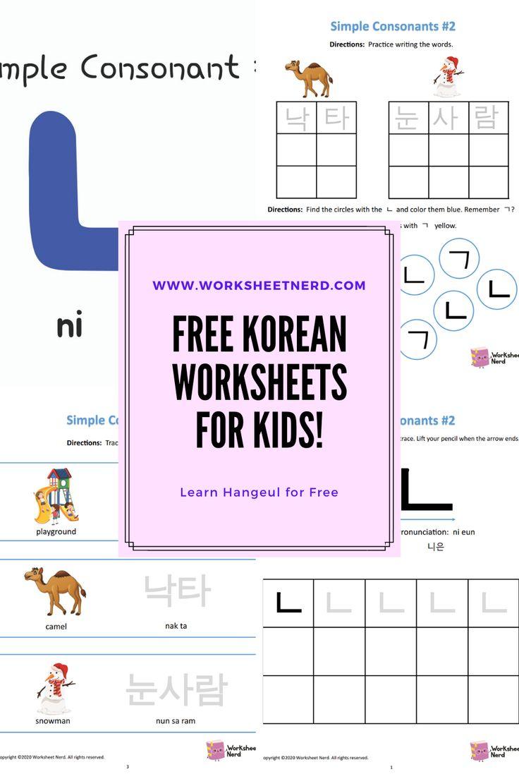 Korean Alphabet Lessons - Simple Consonants (Free ...